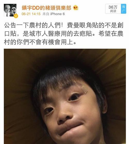 """吴镇宇网络再掀骂战  讽刺网友是""""农村人"""""""