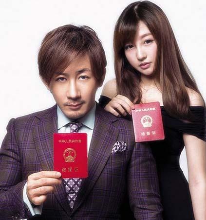 刘谦未婚先育升级当爸,将在北京补办婚礼